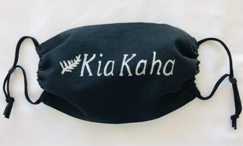 Black Kia Kaha mask